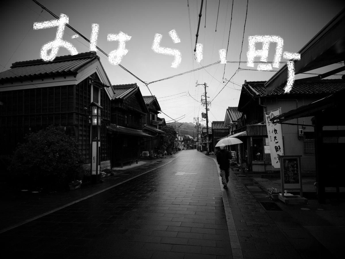 20160530_090805.jpg