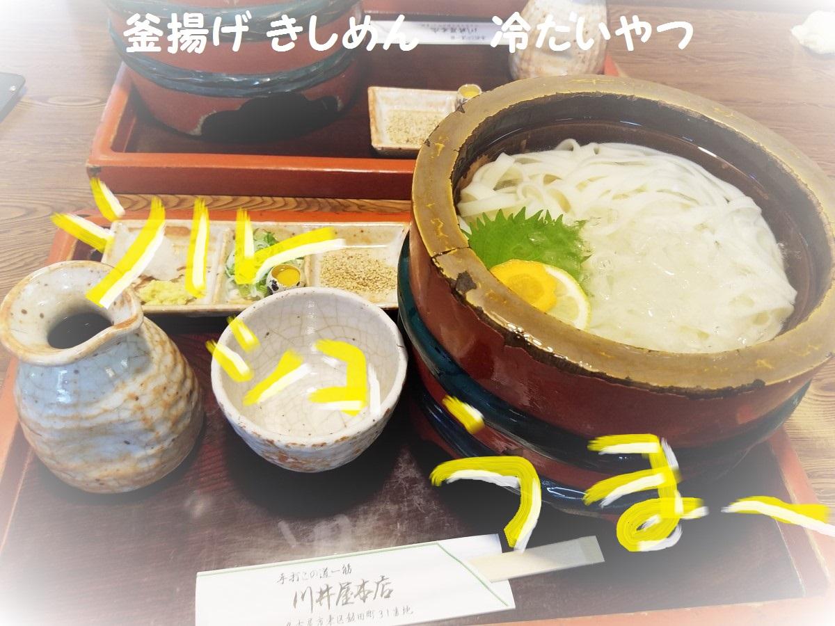 20160601_133550.jpg