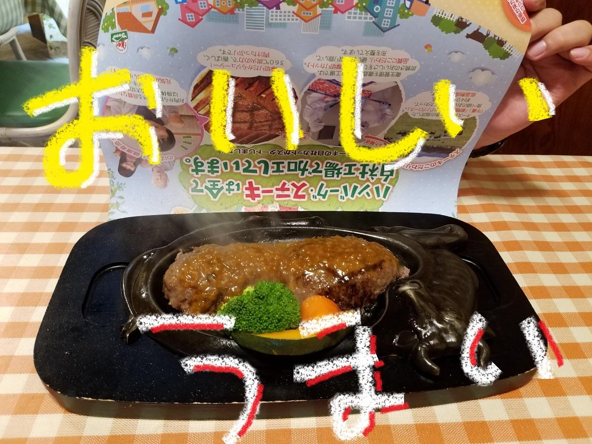 20160601_183604.jpg