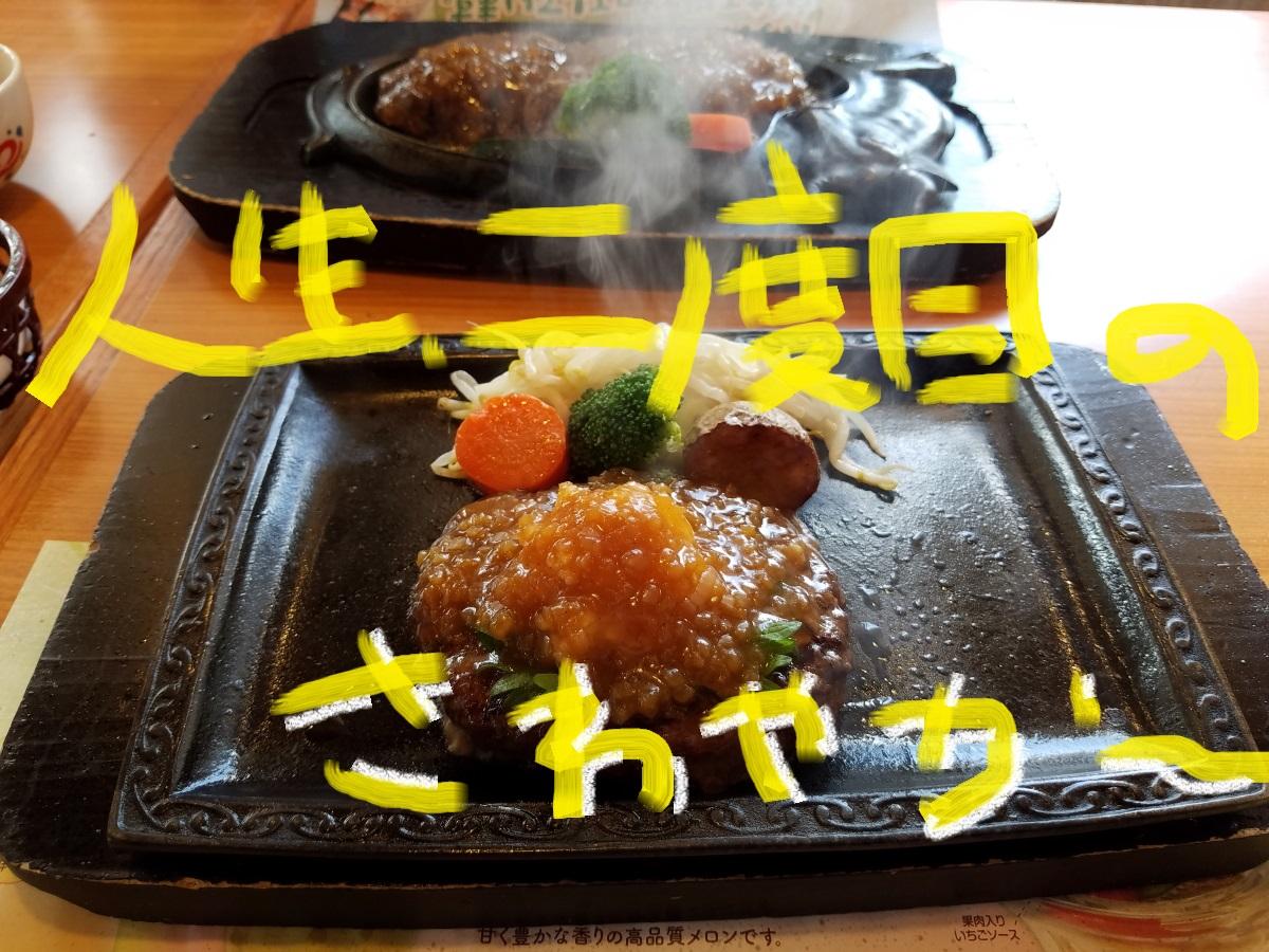 20160602_132210.jpg