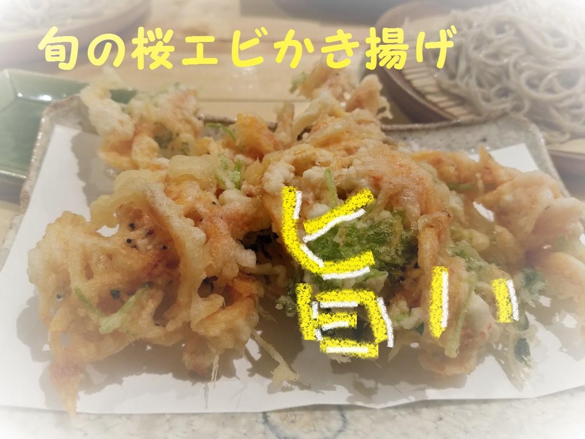 20160602_190932.jpg