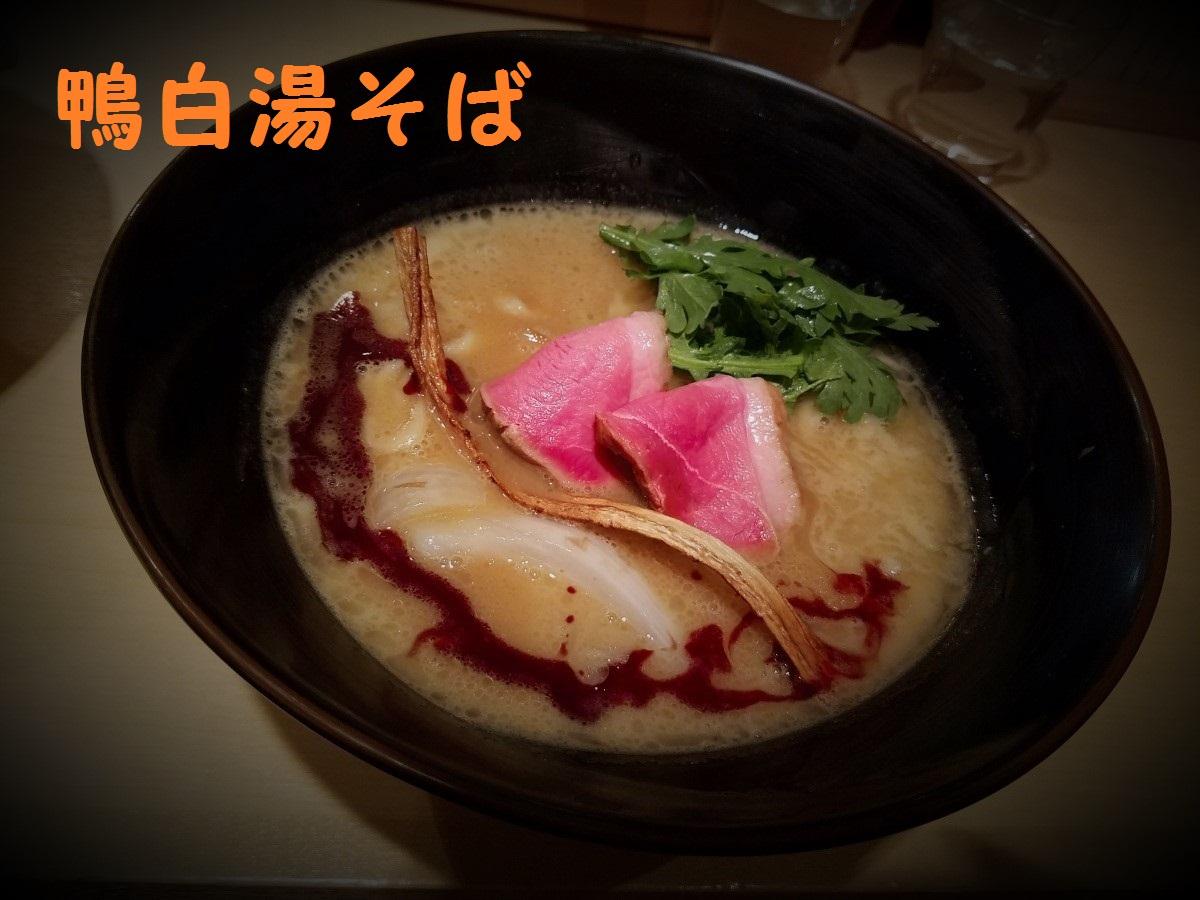 20160603_105123.jpg