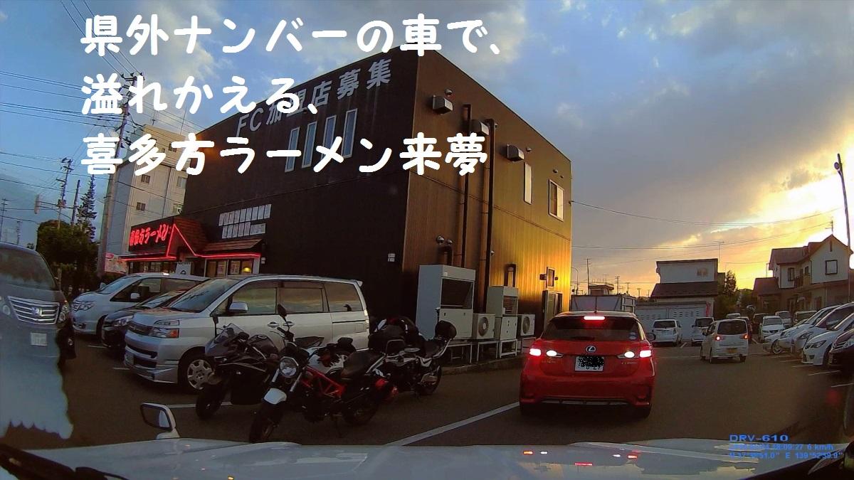20160701-222751.jpg