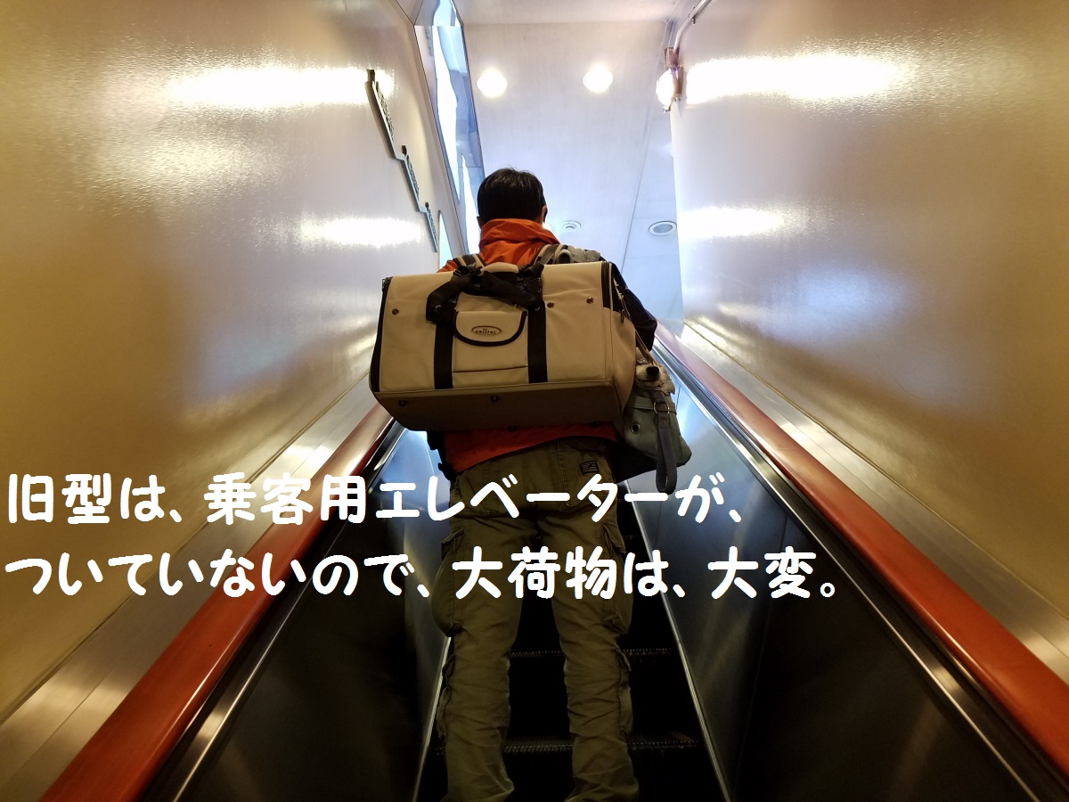 20160929_134655.jpg