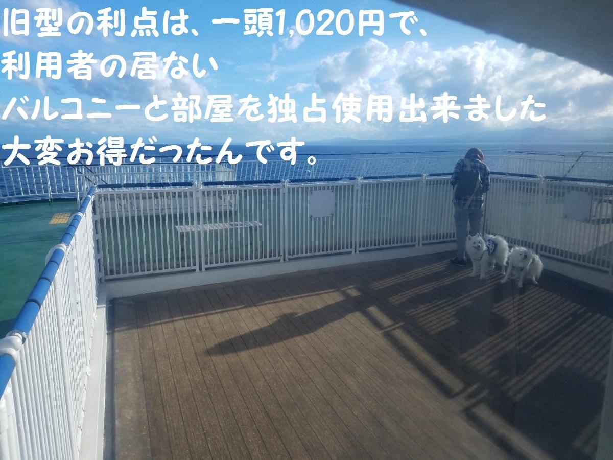 20160929_151024.jpg