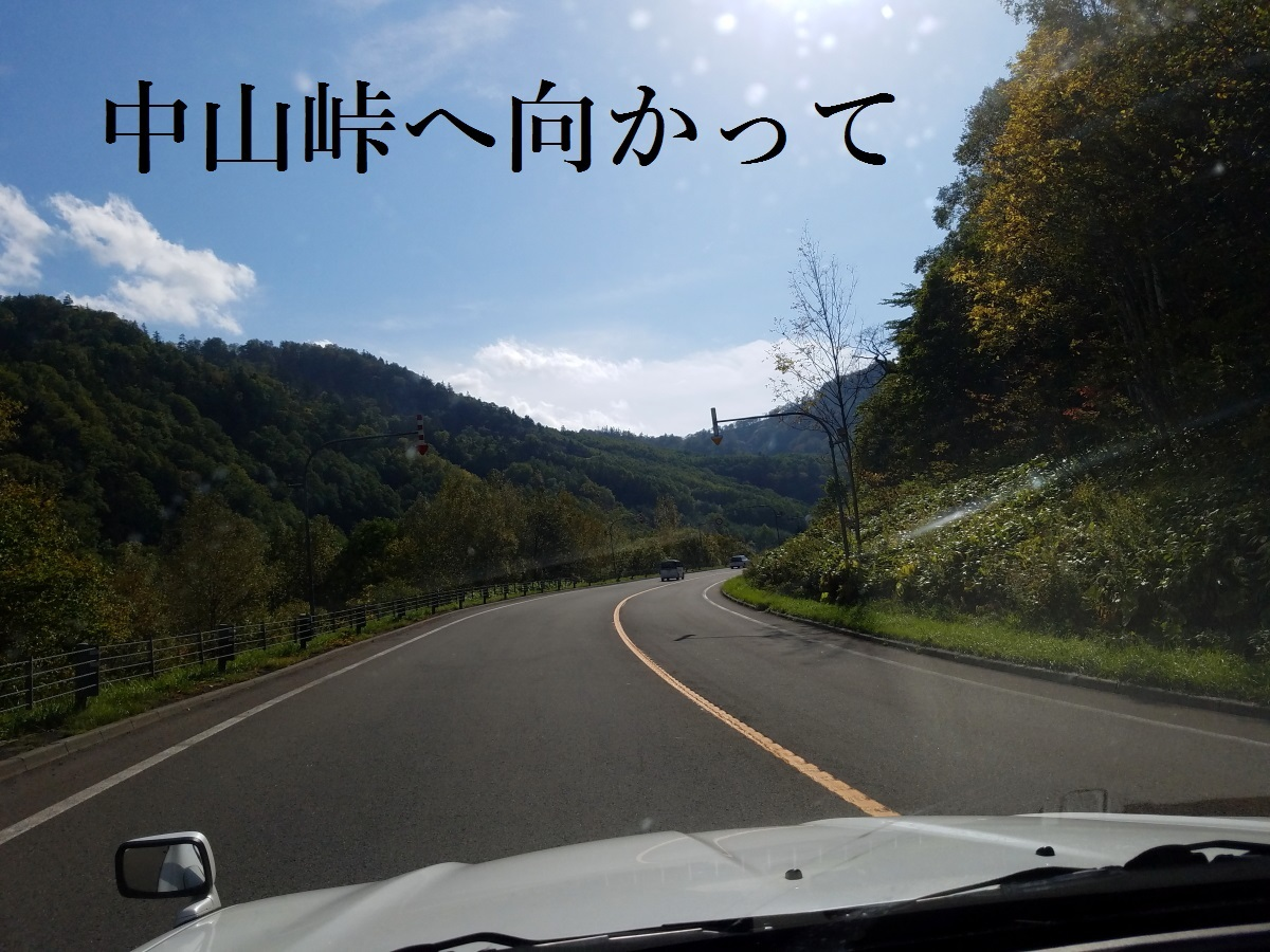 20161002_131336.jpg