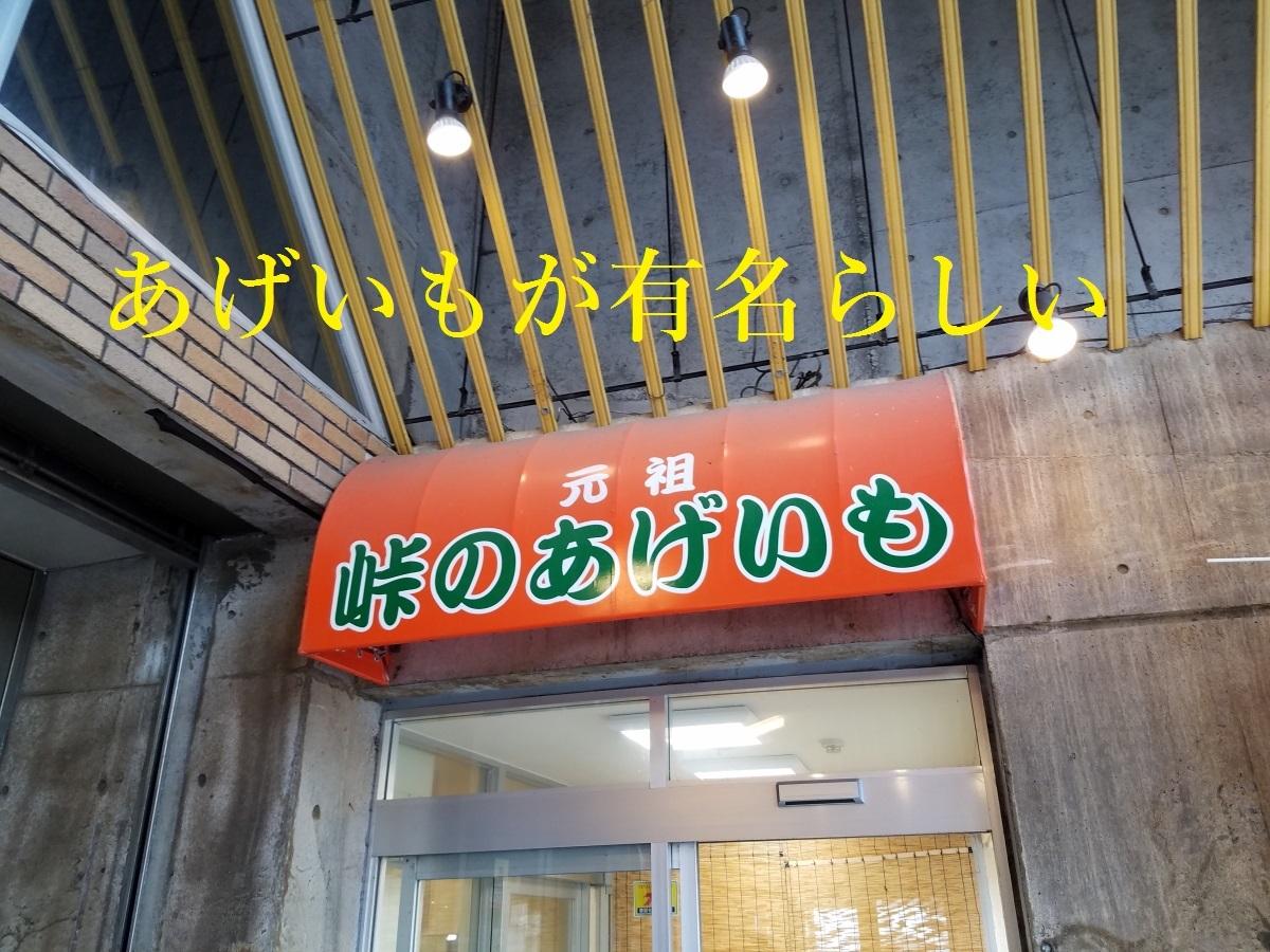 20161002_134724.jpg