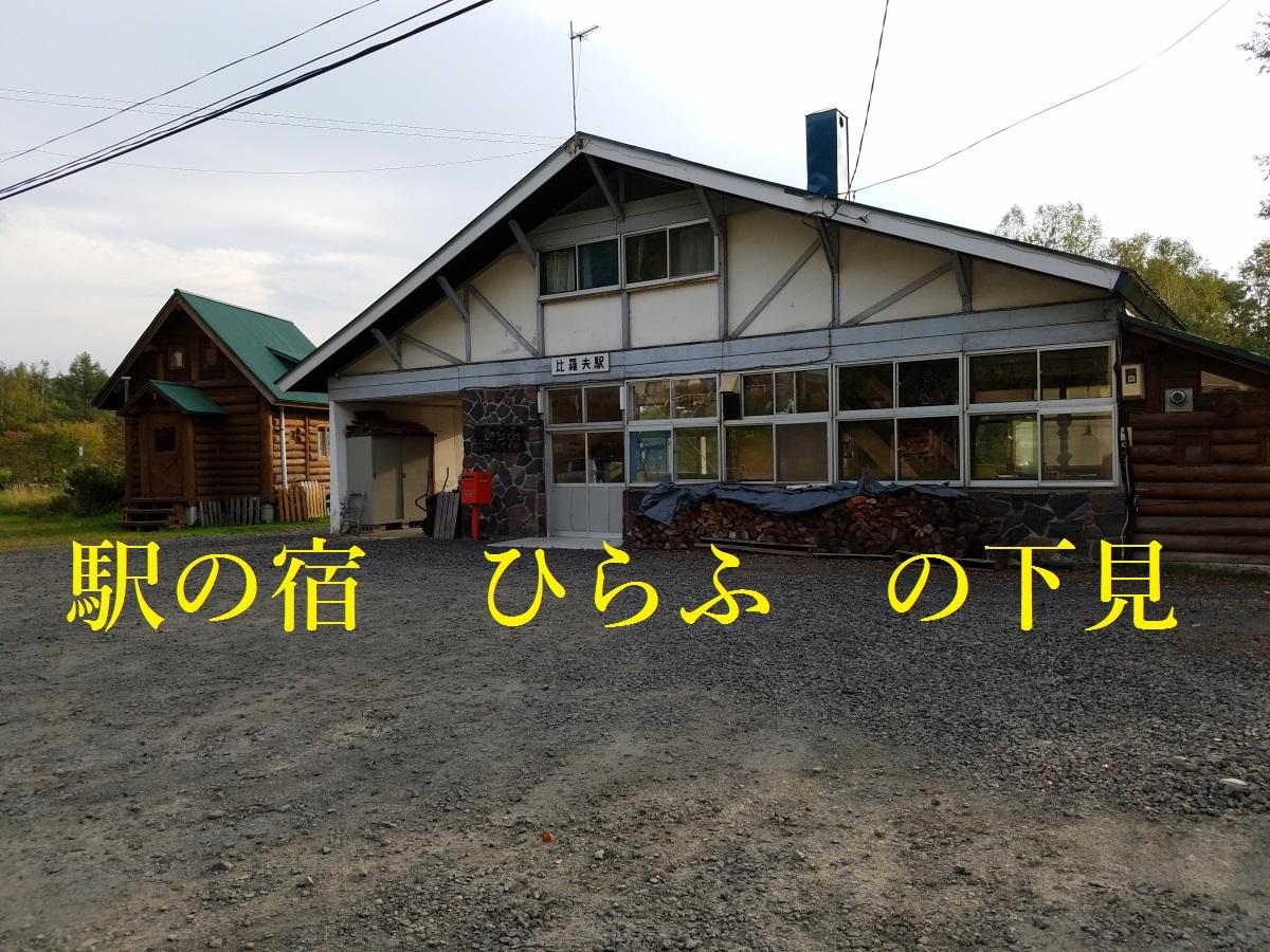 20161002_154431.jpg
