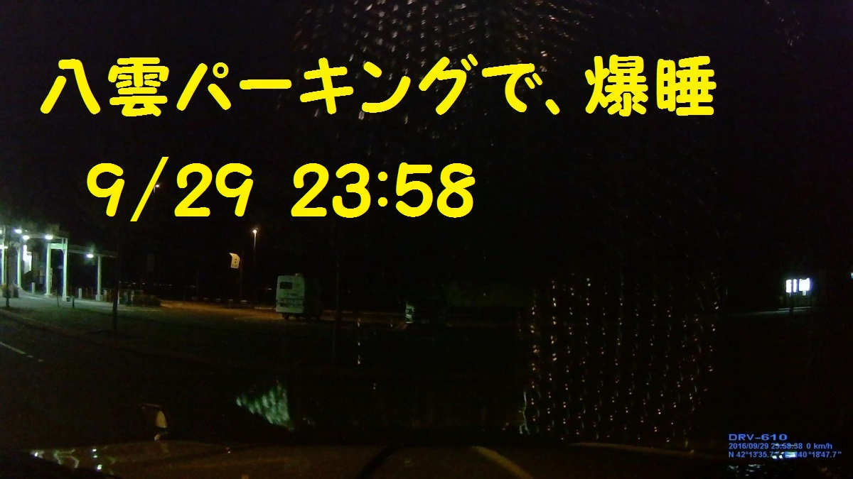 20161019-174631.jpg