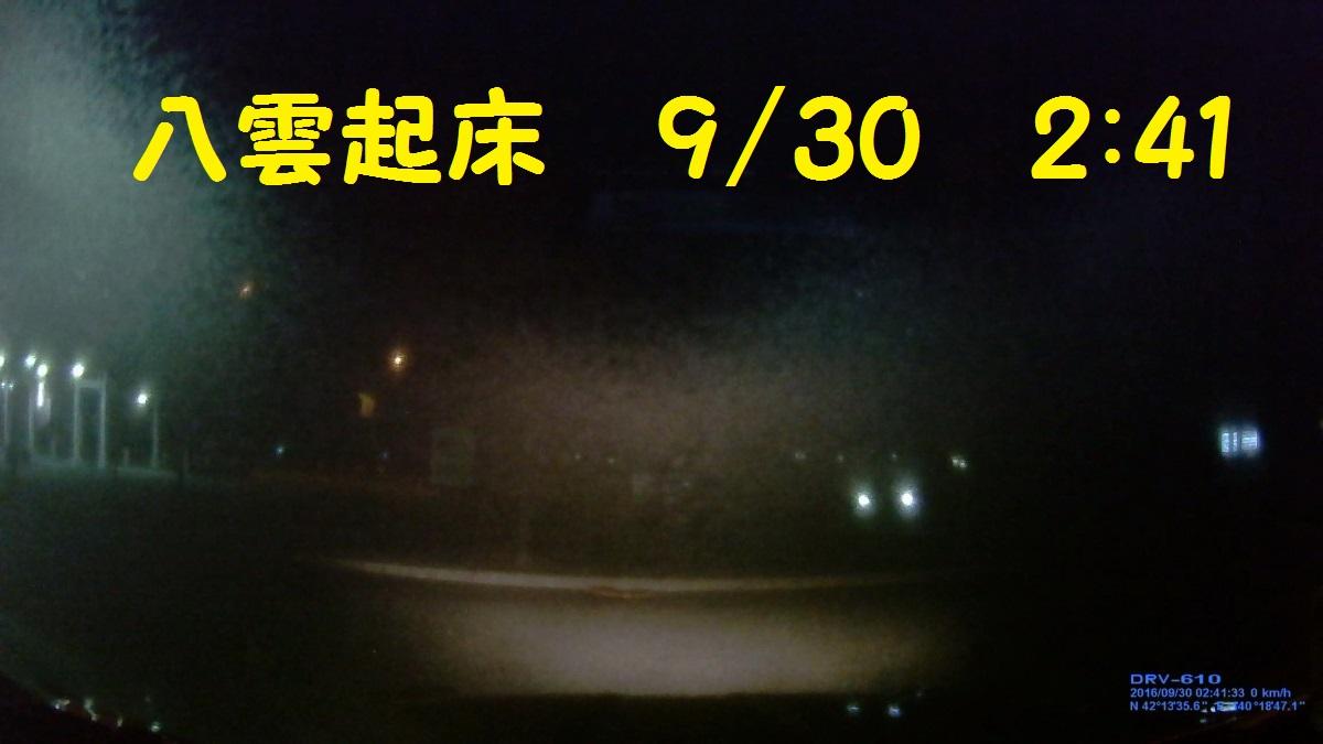 20161019-174710.jpg