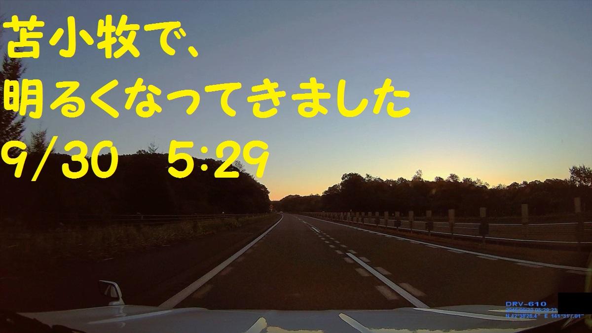 20161019-175812.jpg