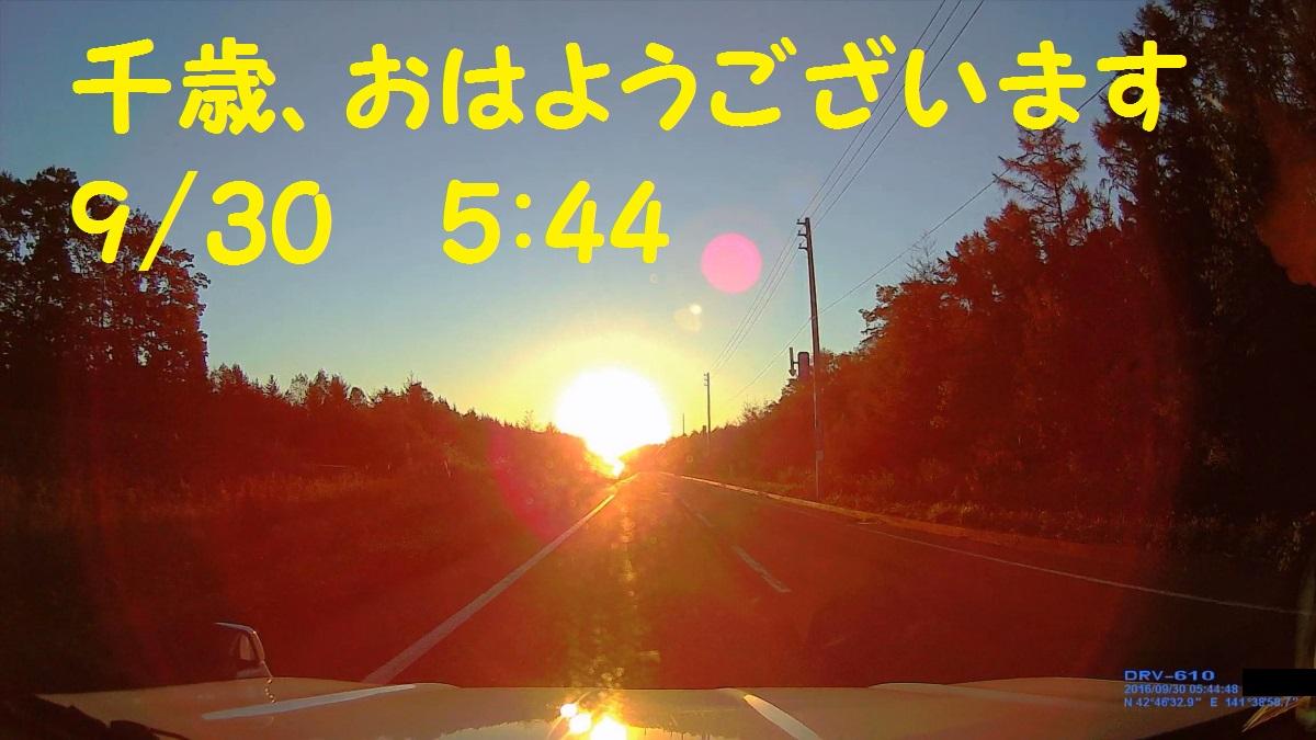 20161019-175948.jpg