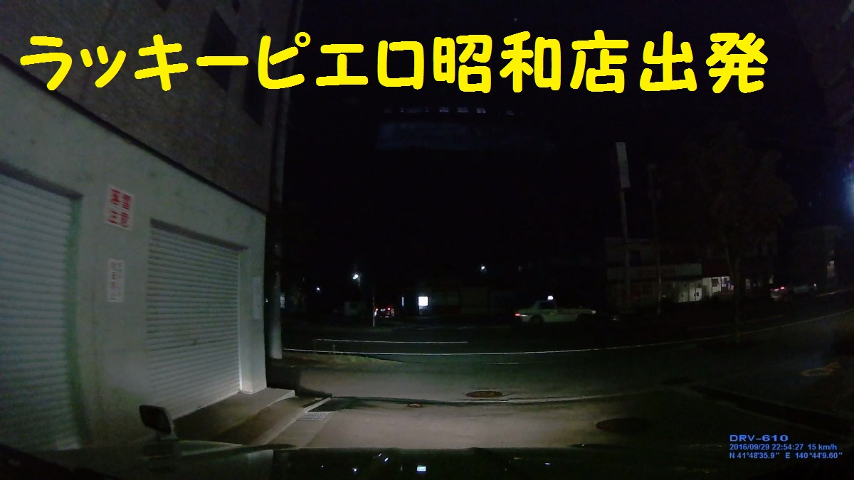 2_20161020123210f4e.jpg