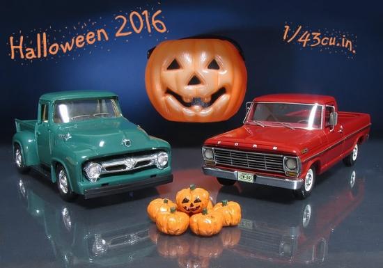 Halloween_2016_01.jpg