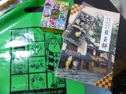 20161011sindaiji.jpg