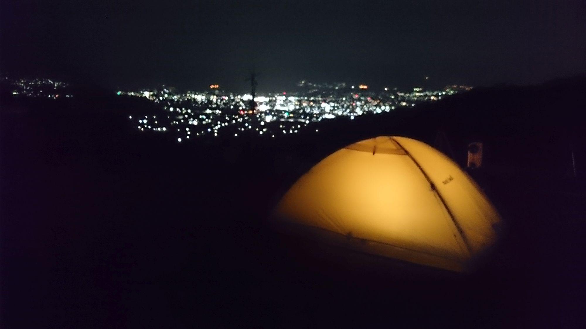 grom_camp