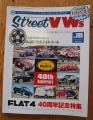 streetvwsvol109 (1)