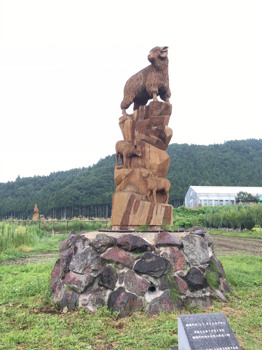 木彫りの羊