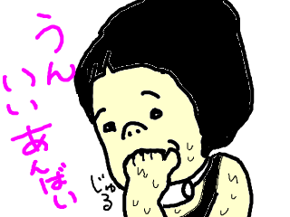 snap_19760819_201610222911.jpg