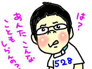 snap_19760819_20167016196.jpg