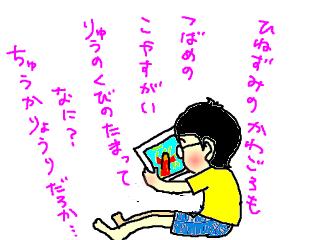 snap_19760819_2016741533.jpg