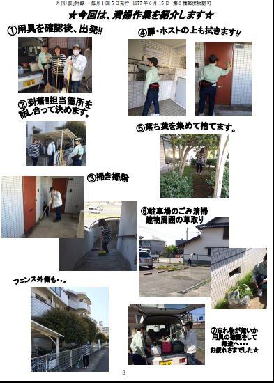 新しい画像 (2)