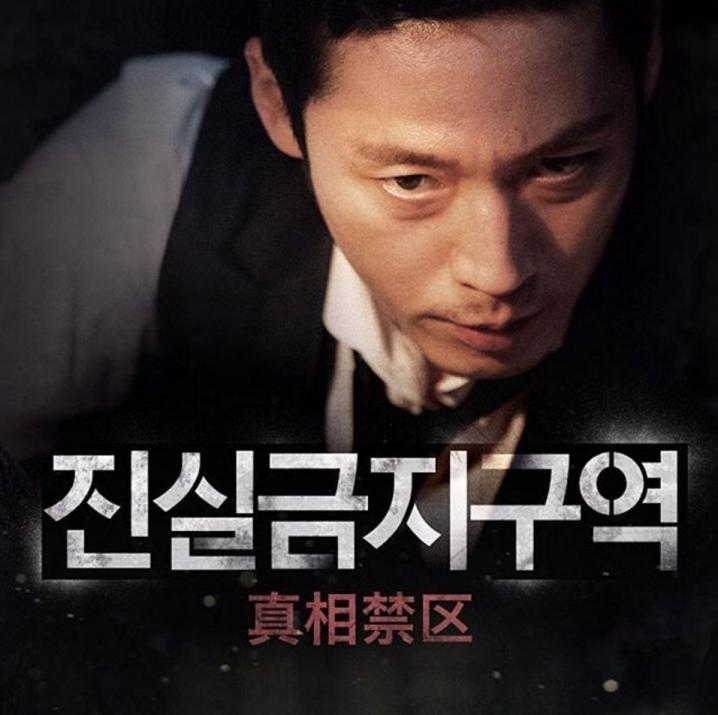 韓国版ポスター20160418