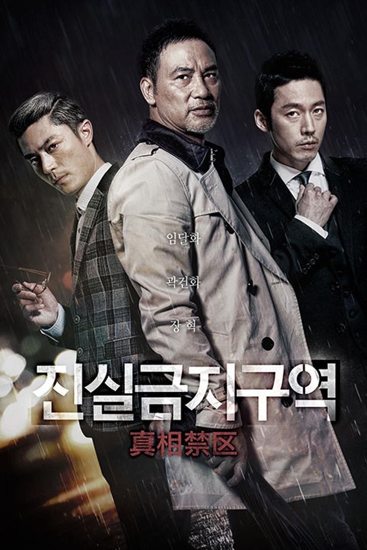 韓国版ポスター20160418-C