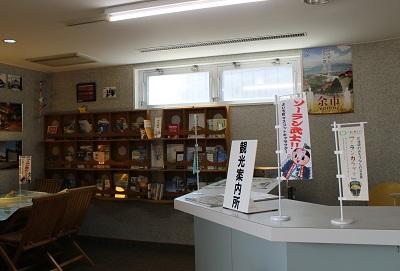 iセンター 2016-4-16 (4)
