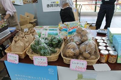JR手稲駅「あいくる」2016-6-21 009