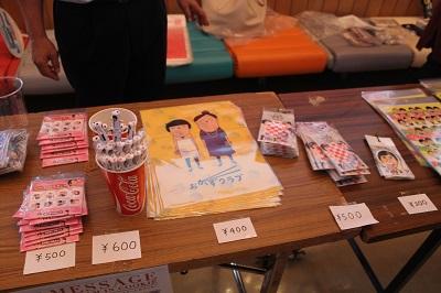 タカトシ寄席2016-9-4 (37)