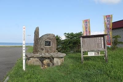 幸福運巡り 幸田露伴の句碑 2016-9-7 (2)