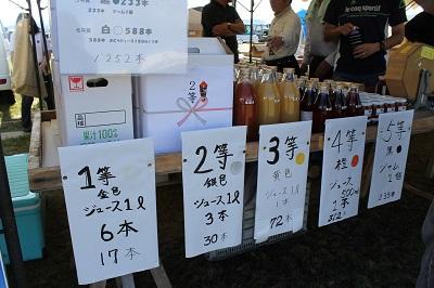味覚の祭典 飲食5