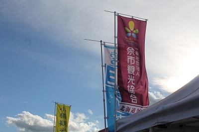 ダイアモンドプリンセス2016-9-30 (54)