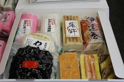 2012-12-4町民感謝デーニコー食品 (4)