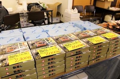 2016-12-4町民感謝デー図司商店 (1)