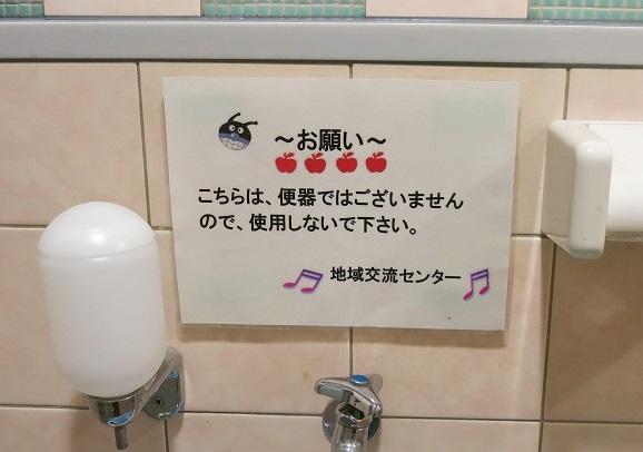 使わないでください