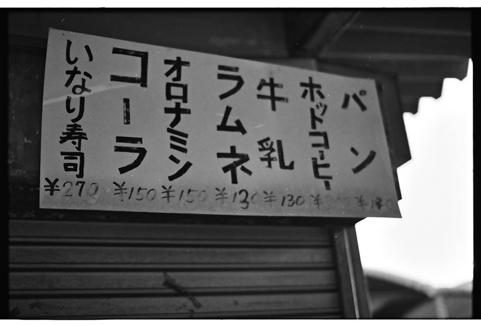 201612_kagetsuen_5.jpg