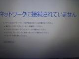 IMGP9511.jpg