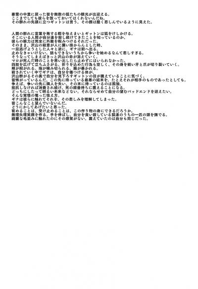 22p.jpg