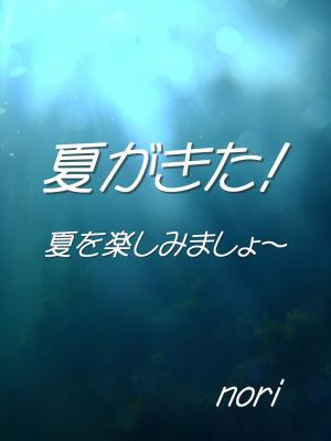 102_convert_20160722120714.jpg