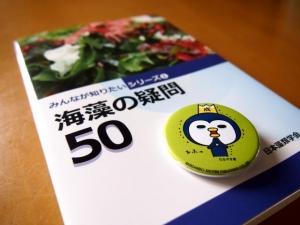 asuwayama+209_convert_20160626102909.jpg