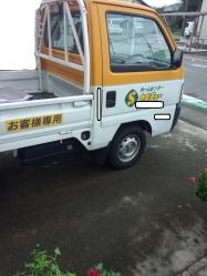 FJ3100070001.jpg