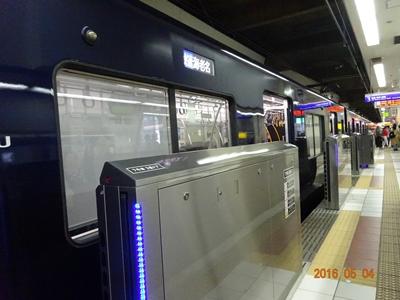 DSC05630新型相鉄車両3