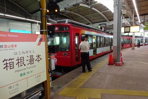 DSC06020箱根登山電車