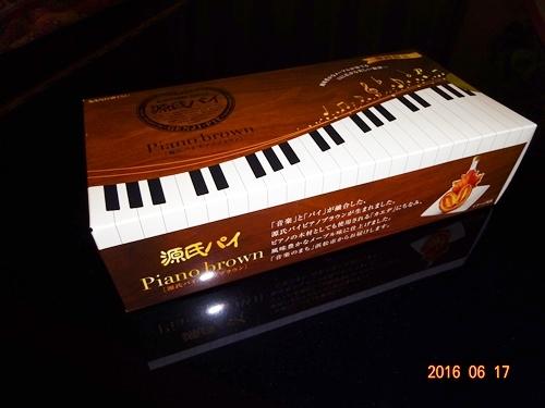 DSC06063ピアノ源氏パイ