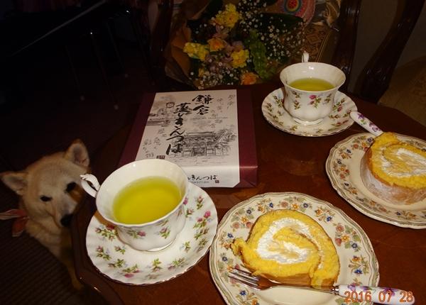 DSC06407快気祝いのお茶