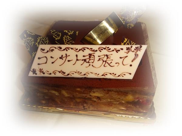 DSC06428チョコレートケーキ