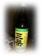 DSC06696屋久島の焼酎