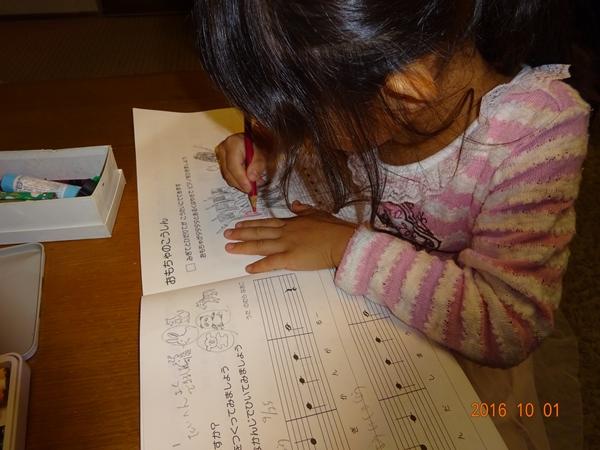 DSC06872ピアノレッスン1
